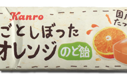 Kanro Orange Hard Candy: If you find 'em you'll like 'em