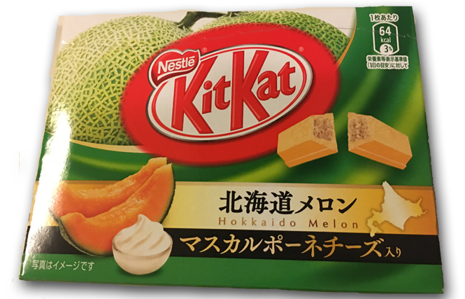 Melon Kit Kat from Japan: Creamy. But dreamy?