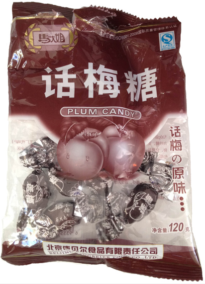 Hard Candies from China are Just Plum Yummy