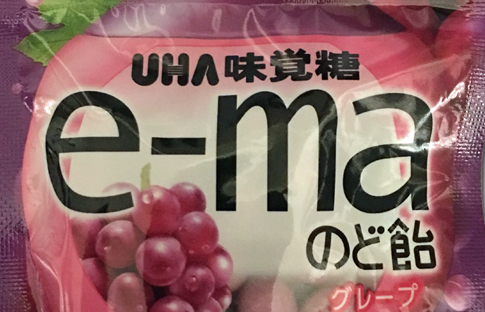 Mikakuto E-Ma: Bold but Nuanced Grape Candy from Japan
