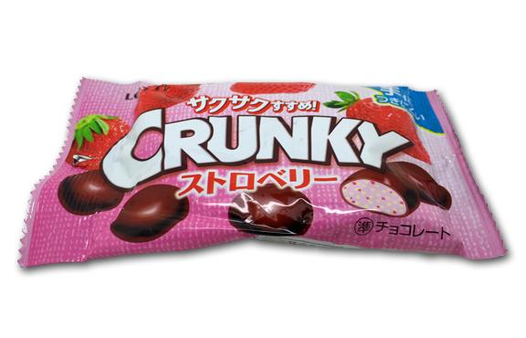 crunk-bag
