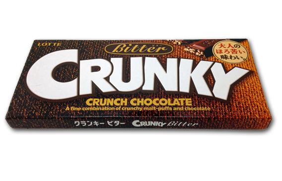 crunky-wrapped