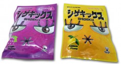 Shigekix Super Sour Japanese…Gummy Things