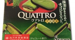 Quattro: Tasty Japanese Confection with the Italian Name