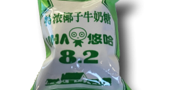 UHA 8.2: Look past the name and just eat these things.