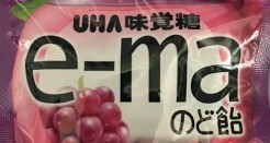 Mikakuto E-Ma: Bold but Nuanced Grape Candy from Japan