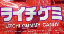 Kasugai Lychee Gummies – Hot Chicks Eat These, Right?