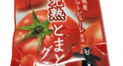 Kuma Moto Tomato Gummies