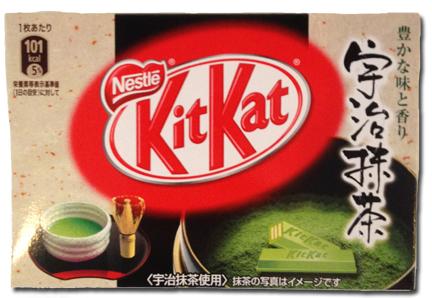 Green Tea Kit Kat: Japan is Wonderful