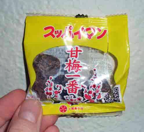 umeboshi-bag